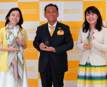 味の素冷凍食品に『女性ブランド応援賞』(HAPPY WOMAN AWARD 2020 for SDGs)