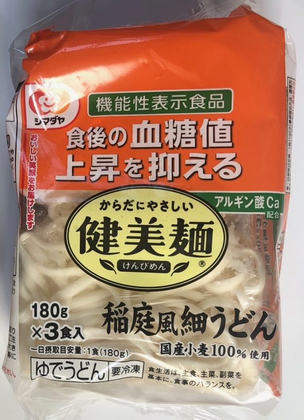 食後の血糖値上昇を抑える「機能性表示食品」の稲庭風細うどん(シマダヤ 健美麺)