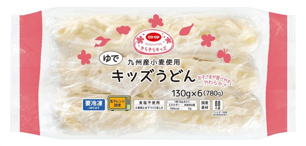 キッズ(3歳~6歳児)向け冷凍食品『CO・OP きらきらキッズ』! まずは「キッズうどん」新発売