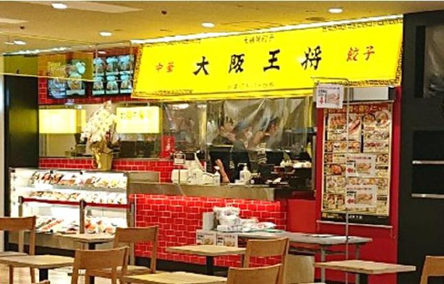 すぐ食べる、帰って食べる、買っておく「大阪王将」 ダイエーの「イオンフードスタイル船堀店」
