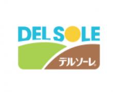"""冷凍ピザのパイオニア """"小麦ごはん""""メーカー ジェーシー・コムサが「株式会社デルソーレ」に社名変更(2020年7月1日)"""