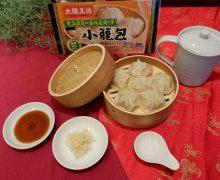 大阪王将史上最高の溢れるスープ「大阪王将 小籠包」 もちもちの薄皮にたっぷり