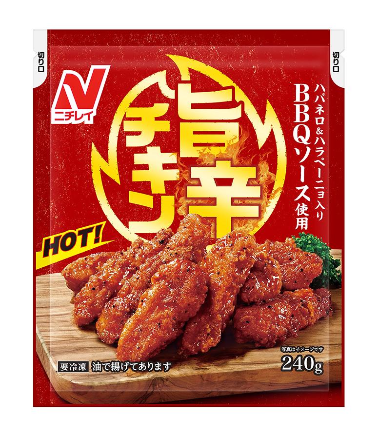 「旨辛チキン」、「フライドポテト」、「アンチョビポテト」 家のみのお供品揃えを強化(ニチレイフーズ)