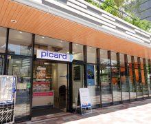 Picard15号店 ソコラ武蔵小金井店 オープン約1カ月で絶好調の人気店に!