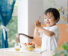 """【特集】大事な成長期に やさしい味の""""幼児食""""冷凍食品 homeal(ホーミール) 「親子で食べる」新しい提案"""