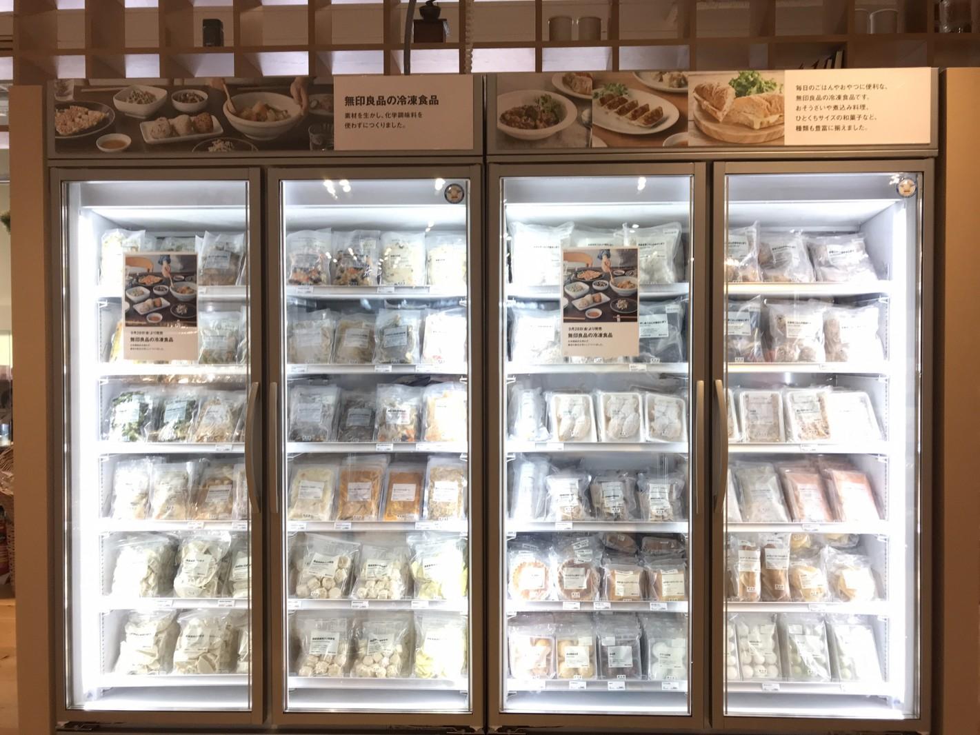 TBS・ジョブチューン9/19放送 「無印良品」の食品 冒頭はムジラー注目の冷凍食品 「エフエフプレス」記事も紹介されました!