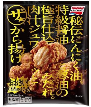 KinKiKids & 松本穂香さん 最高の冷凍から揚げは、、、(フジテレビ)