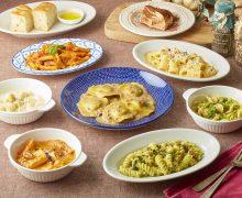 自宅で外食気分♪「ロイヤルデリ」 新商品は『秋のイタリア美食縦断~マンマの味~』9月9日発売