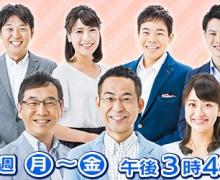 9月17日放送予定 「どさんこワイド179」で秋冬冷凍食品新商品 最新情報!!
