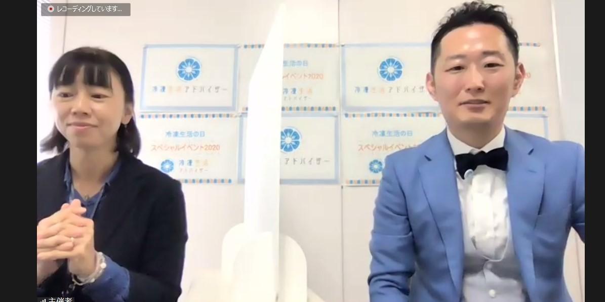 冷凍王子こと西川剛史さん:冷凍生活アドバイザーによるレシピコンテスト 金賞は2年連続受賞!土方さんの「茹でない腸活パスタ」