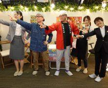 「冷凍食品の日」にフローズンアワードのイベント 「フロアワTV」2nd LIVE 動画配信中で~す!!