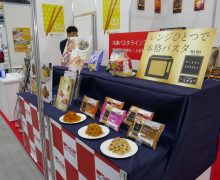 冷凍食品100周年記念「冷食JAPAN」開幕(9日まで) 80小間・10セミナー(冷食協)