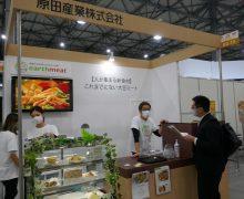 鶏肉?のような食感、解凍してさまざまな調理に使える大豆ミート「earthmeat」(原田産業)