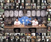 本日(10月9日)18時~「ギョーザステーション インターネット店」オープン!
