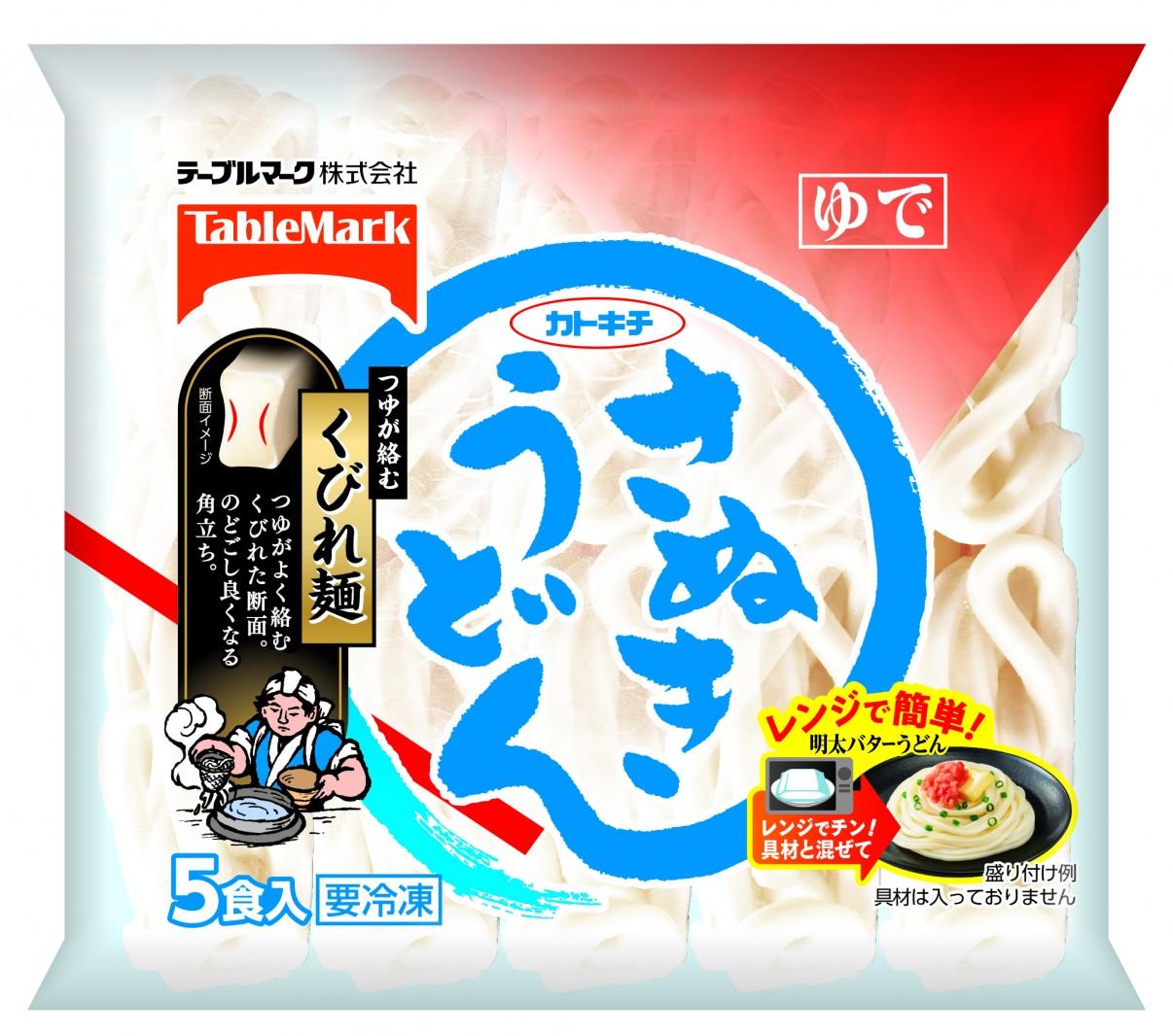 「FLASH」web 年末年始おすすめ 大活躍する便利な冷凍食品は
