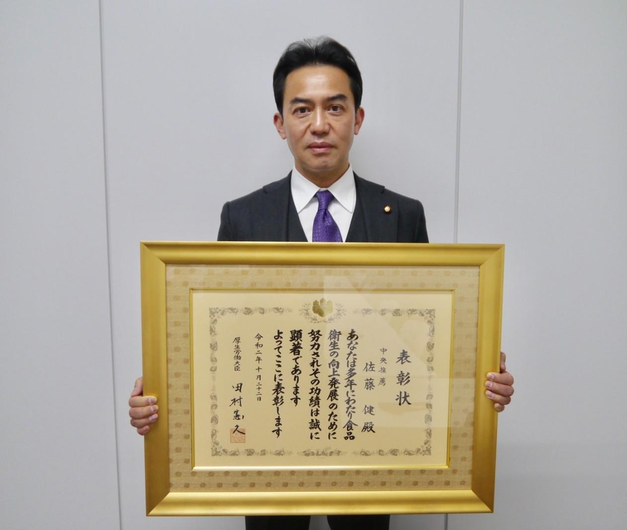 SL Creations 佐藤社長が食品衛生功労者表彰 冷凍食品宅配で食品衛生に貢献、Z's MENUでは「食品産業技術功労賞」