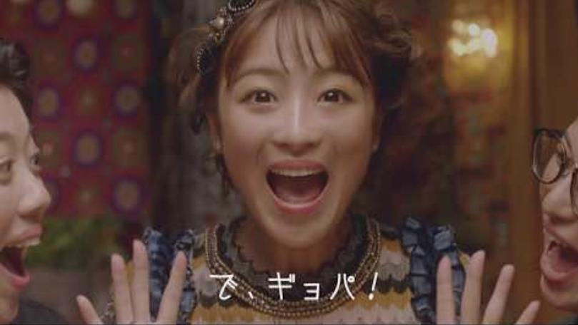 餃子パーティ♪略してギョパ! 鈴木奈々さんの「大阪王将 羽根つき餃子」TVCM