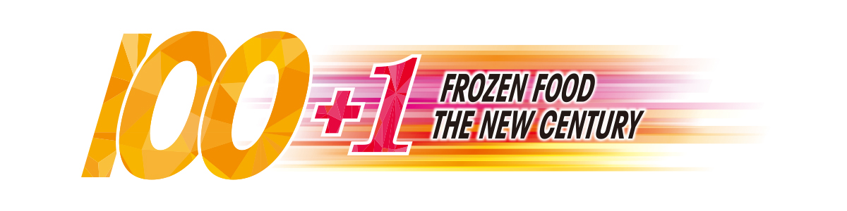 THE NEW CENTURY 2021年は冷凍食品(100+1)周年 記念ロゴ(日本冷凍食品協会)