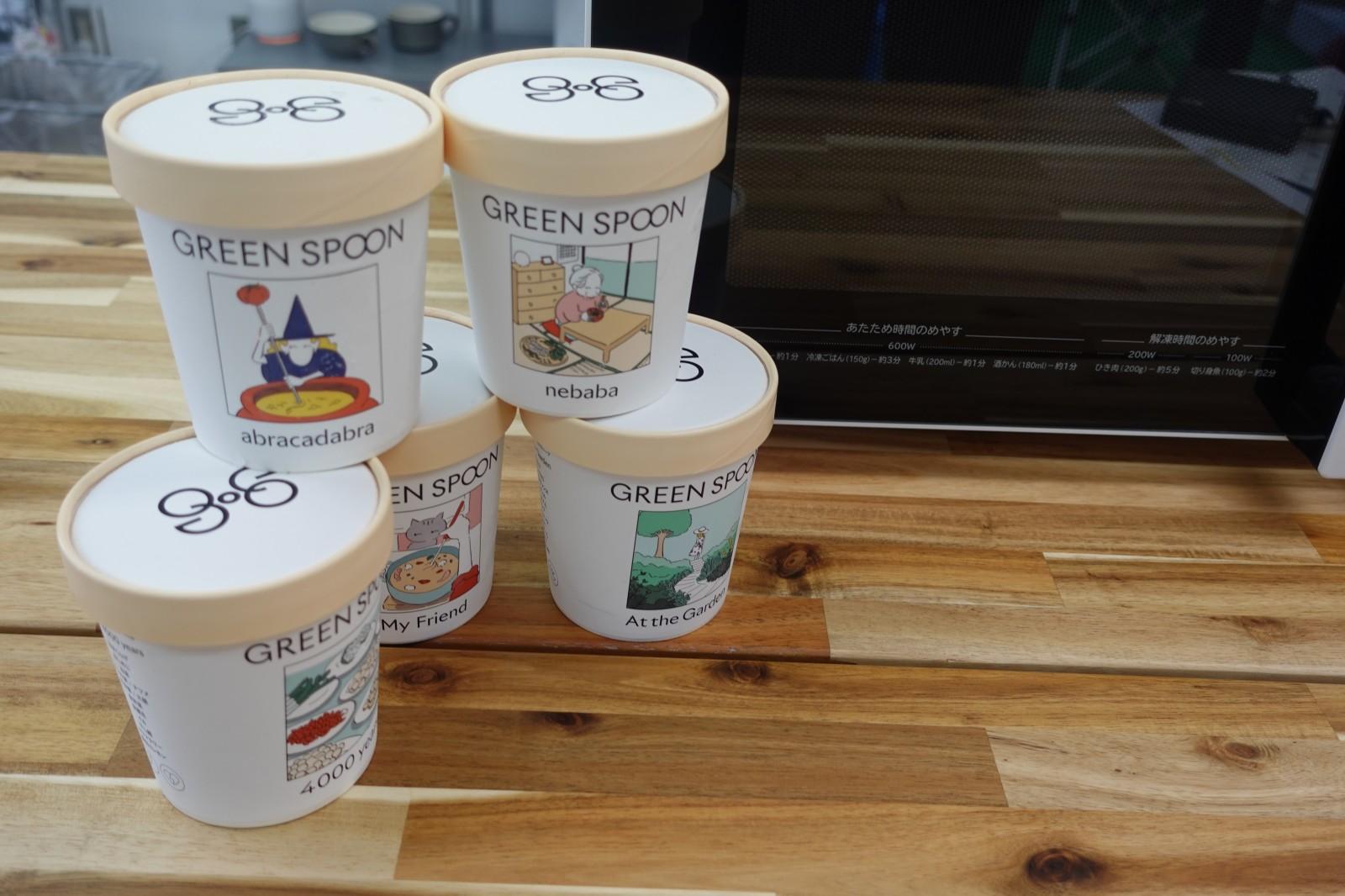 ヘルシーと簡単、そして、おしゃれを実現したサブスク 「GREEN SPOON」スムージーに加えて冬はあったかいスープも♡