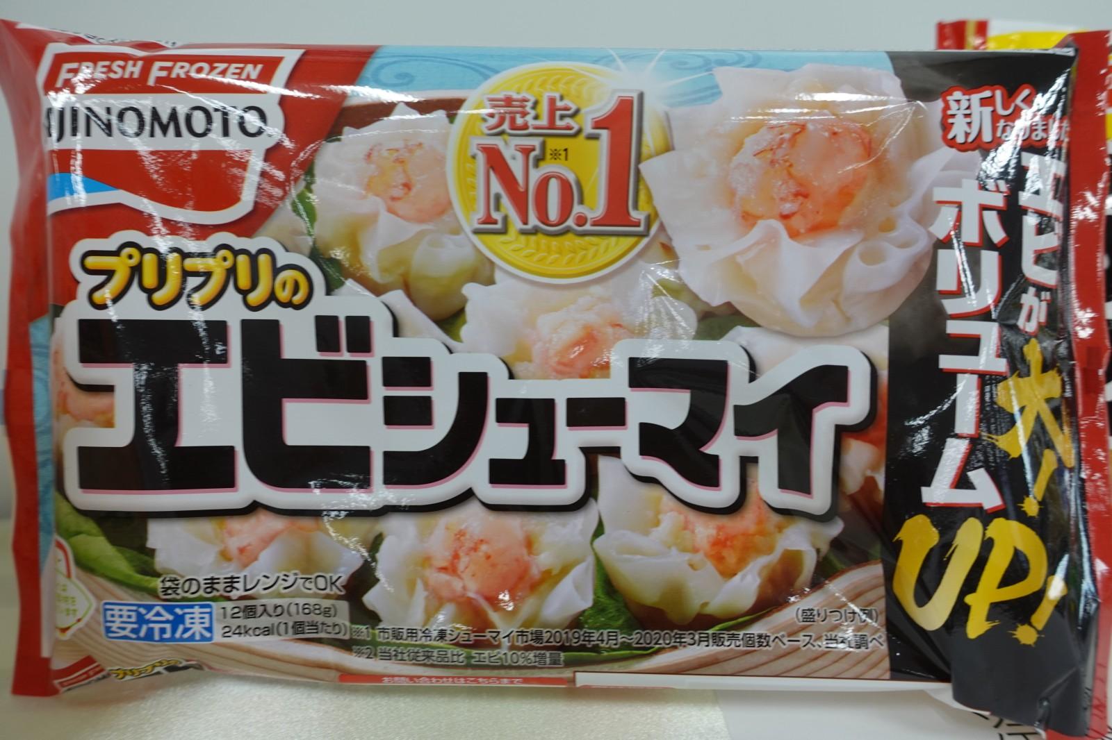 6部門のうち4つ1位!! 味の素冷凍食品(第8回フローズン・アワード)