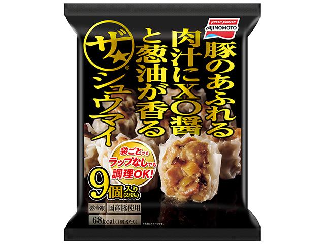 5月7日テレ東「ガイアの夜明け」、テーマは『冷凍食品の熱い闘い!』、味の素冷凍食品の開発戦略を追う!!