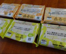国産食材のおかずとごはんは「社会問題の解決策」!!:冷凍食品『旬すぐ』について、ファンデリー阿部社長にうかがいました