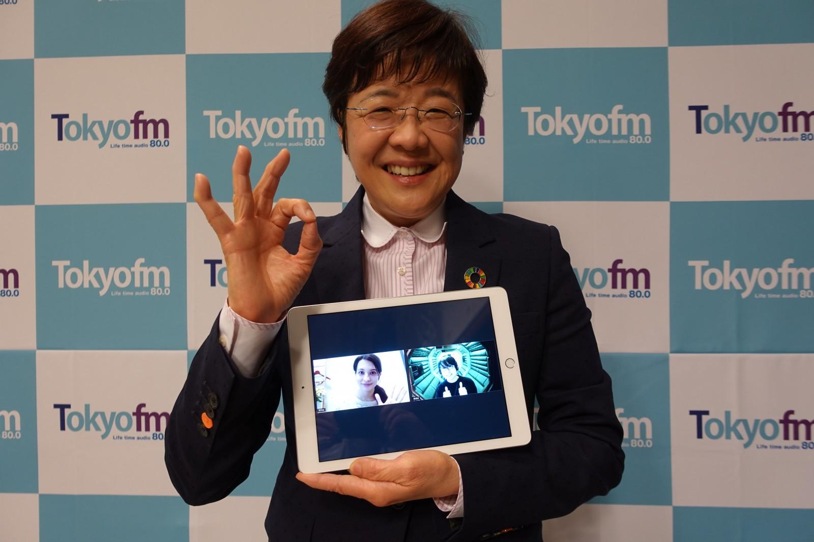東京FM「ONE MORNING」に出演、コロナ巣ごもりの夕食におすすめ冷凍食品ベスト3!をお答えしました~