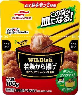 お皿いらずの冷凍食品WILDish おかず第1弾は「若鶏から揚げ」、麺とご飯も新商品