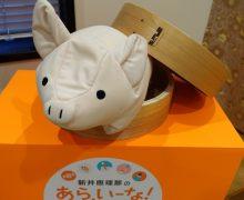 テレビ朝日「グッド!モーニング」 新井恵理那のあら、いーな!2月25日放送は、冷凍食品♪