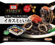 絶品!の嵐~KBC「アサデス。九州・山口」でご紹介した、ぜひ食べてみてほしい冷凍食品