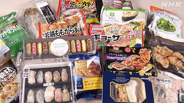 NHKニュース「シブ5時」取材班が冷凍食品最新事情を徹底取材~4月1日放送