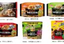 横浜流星さんの新CM公開記念、「横浜流星オリジナルステッカー」と「マルハニチロ冷凍食品詰め合わせ」が100名に当たるキャンペーン