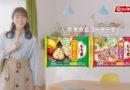 ニッスイのふっくらおにぎりTVCM~貴島明日香さんが「もち麦が入った!」おにぎりの朝ごはんをしゃもじでリポート!(4月24日~)