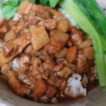 「台湾の思い出 ルーロー飯」「釜山で食べた 海鮮ニラチヂミ」で海外旅行気分~SLCreations:Z's MENUの新商品