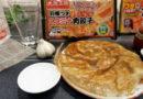 予想を上回る大好評!ニンニクマシマシ「大阪王将 羽根つきスタミナ肉餃子」