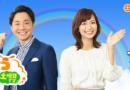 大阪ABC「おはよう朝日 土曜日です」 5月22日放送で冷凍食品をリサーチ!