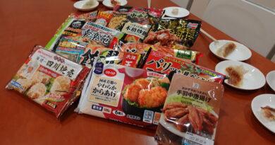 おうちで街中華! 6月17日発売の「女性セブン」で中華冷凍食品ベストバイランキング