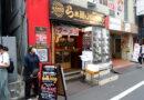 銘店ラーメンが冷凍で勢揃い! 池袋に「らぁ麺 Journey」期間限定ショールーム(7月1日まで)