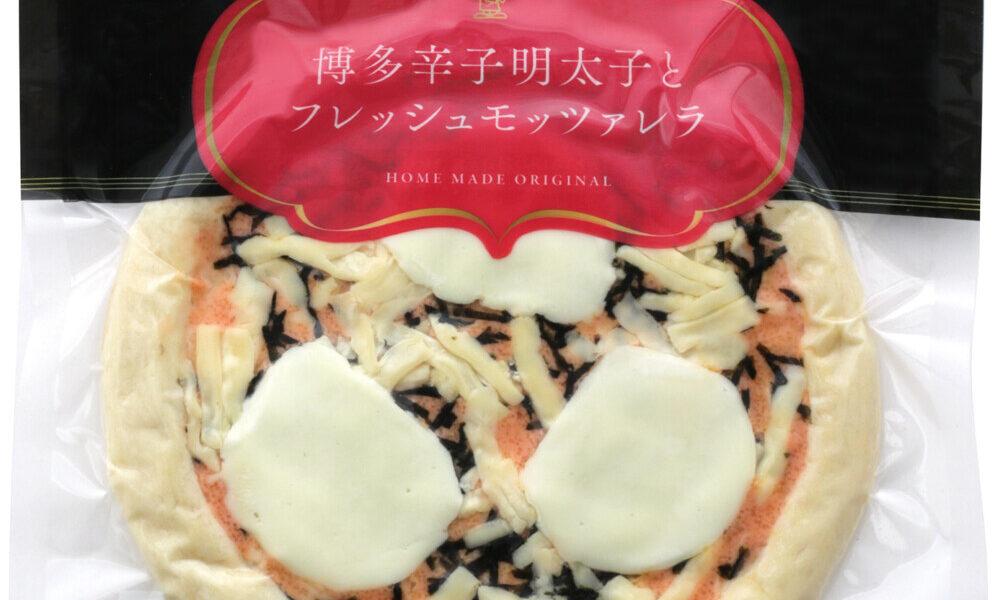ピエトロ 冷凍ピザ新商品は得意の地元食材トッピング「博多辛子明太子とフレッシュモッツァレラ」