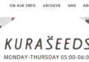 FM J-WAVE の早朝情報番組「KURASEEDS」 9月2日のテーマは『よく登場する冷凍食品』 新学期のお弁当もスタートですね