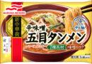 『新中華街』シリーズに2021年秋新商品「辛味噌 五目タンメン」(マルハニチロ)
