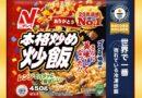名古屋テレビ「ドデスカ!」 9月29日放送で『本当においしい冷凍食品』~名古屋だけにあんこが、、、、