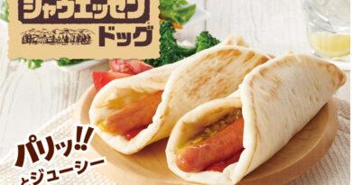 「シャウエッセンドッグ」~新商品グランプリ第1位!!(冷食部門・総合W受賞)その美味しさと人気のヒミツに迫る
