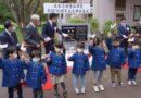 日本の冷凍食品発祥の地 北海道森町で100周年記念碑除幕式