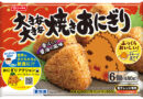 ニッスイ「おにぎりアクション」初協賛~TABLE FOR TWO活動:おにぎり写真1投稿で給食5食分寄付