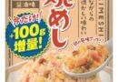 600g+100g「焼めし」 増量キャンペーン(テーブルマーク)